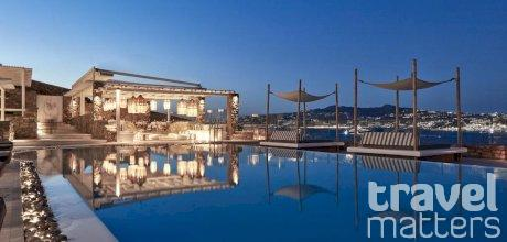 Oferte hotel  Mykonos No 5 Luxury Suites & Villas