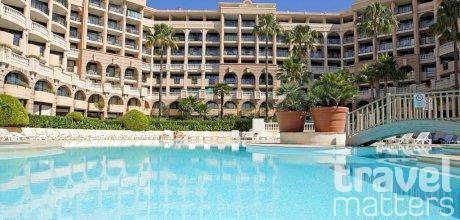 Oferte hotel Residence Pierre & Vacances Cannes Verrerie