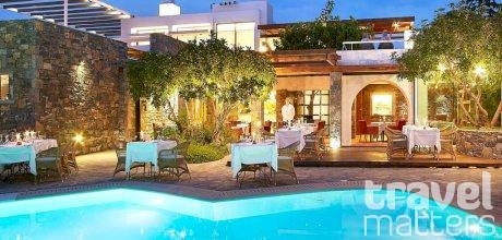 Oferte hotel  St. Nicolas Bay Resort Hotel & Villas