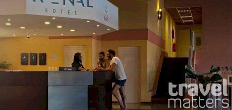 Oferte hotel Club Bravo Arenal