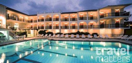 Oferte hotel Eleana