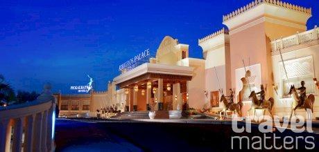 Oferte hotel Albatros Palace Hotel & Spa