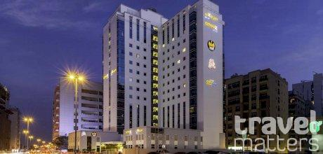 Oferte hotel Citymax Al Barsha At The Mall
