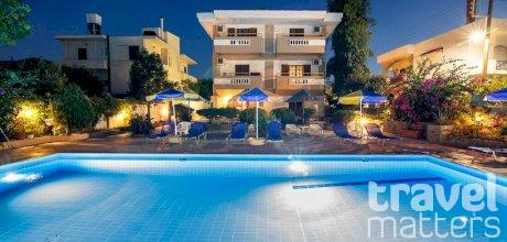 Oferte hotel Elpida Apart  Gouves