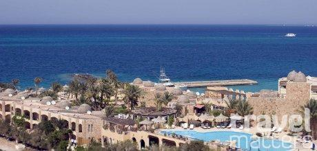 Oferte hotel Jewels Sahara Boutique Resort