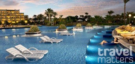 Oferte hotel Steigenberger Al Dau Beach