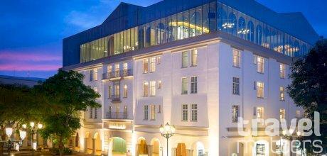 Oferte hotel Gran Costa Rica, Curio Collection by Hilton