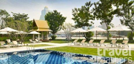 Oferte hotel Ibis Bangkok Riverside