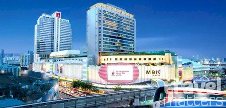 Oferte hotel Pathumwan Princess Bangkok