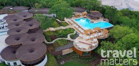 Oferte hotel W Costa Rica Resort