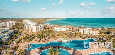 Oferte hotel  Iberostar Selection Playa Pilar