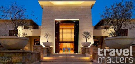 Oferte hotel Kempinski Ishtar Dead Sea