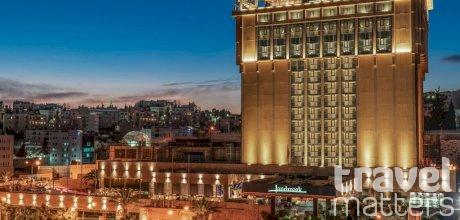 Oferte hotel Landmark Amman Hotel & Conference Center