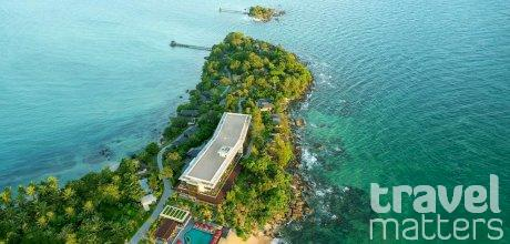 Oferte hotel Nam Nghi Phu Quoc, in The Unbound Collection by Hyatt