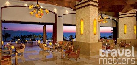Oferte hotel  Now Amber Resort & Spa