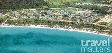 Oferte hotel Playa Costa Verde