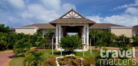 Oferte hotel  Royalton Cayo Santa Maria