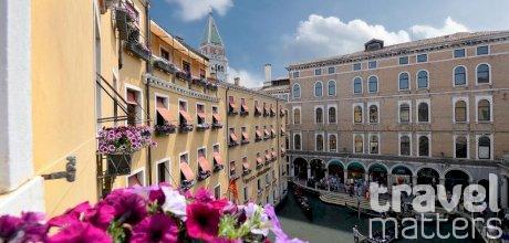 Oferte hotel  Albergo Cavalletto & Doge Orseolo