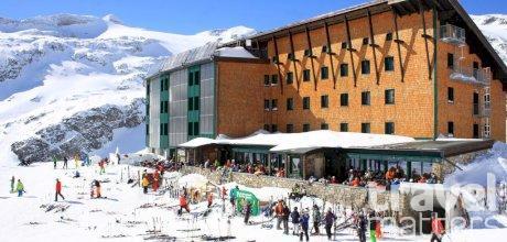 Oferte hotel Berg Rudolfshutte
