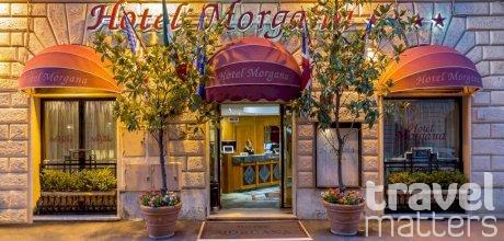 Oferte hotel Morgana