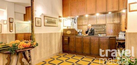 Oferte hotel San Giorgio e Olimpic