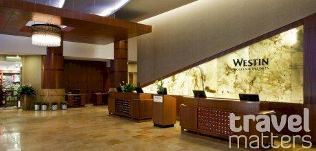 Oferte hotel The Westin New York Grand Central