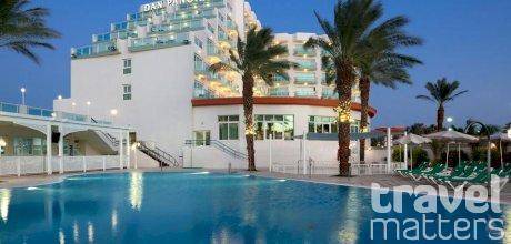 Oferte hotel Dan Panorama Eilat