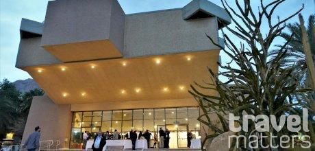 Oferte hotel  Ein Gedi Resort Dead Sea