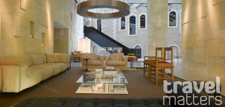 Oferte hotel  Mamilla  - The Leading Hotels of the World