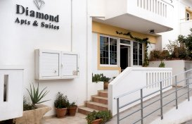 oferta last minute la hotel   Diamond Boutique Apartments & Suites
