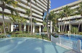 oferta last minute la hotel Melia Habana