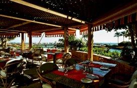 oferta last minute la hotel Hurghada Marriott