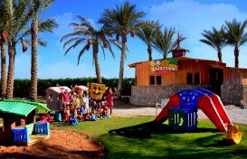 oferta last minute la hotel Charmillion Gardens Aquapark Complex