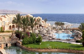 oferta last minute la hotel Radisson Blu Resort El Quseir